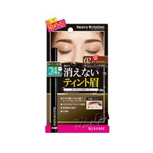 KISS ME Heavy Rotation Tint Eyebrow 02 Dark Brown 1s