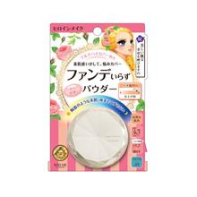 KISS ME HM Long Stay Loose Powder High Cover 1s