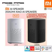 XIAOMI Xiao AI Speaker Play / Universal Remote Edition