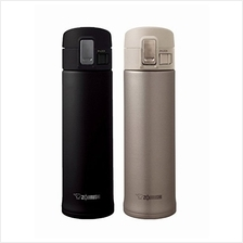 [USA Shipping]Zojirushi Set of 2 Stainless Steel Mugs Black  & Champagne G