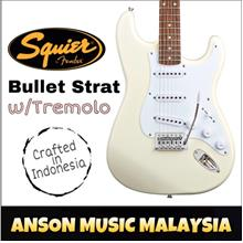Squier Bullet Stratocaster Electric Guitar w/Tremolo, Laurel Fingerboa