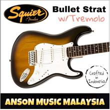 Squier Bullet Stratocaster Electric Guitar w/Tremolo,