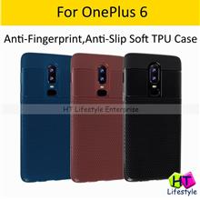 OnePlus 1+6 Anti-Slip/Fingerprint Soft TPU Protective Case