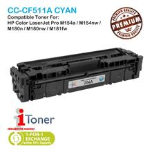 HP 204A CF511A Cyan (Single Unit)