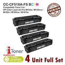 HP 204A CF510A + CF511A + CF512A + CF513A (4 Unit Full Set)