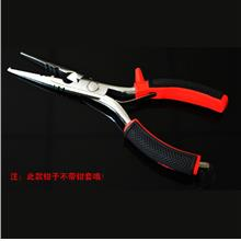 Multi-purpose Fishing Pliers Wire Cutters