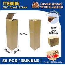 Tuck Top Snap Buttom Box(TTSB005)