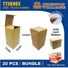 Tuck Top Snap Buttom Box(TTSB003)