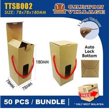 Tuck Top Snap Buttom Box(TTSB002)