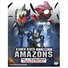 Kamen Rider Amazons Vol.1-50 End + Movie Complete Box Set DVD
