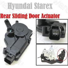 Hyundai Starex H1 Rear Sliding Door Lock Actuator Motor (814X0-4H050)