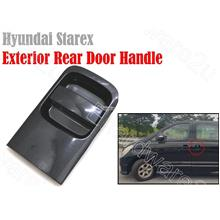 Hyundai Starex H1 Exterior Rear Door Handle (83650-83660-4H000)