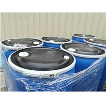 Used Plastic Blue Drum 200L
