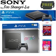 [Limited Edition] Sony PS4 Slim 1TB Days of Play +Spider-Man+FIFA20