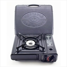 [USA Shipping]M.V. Trading Deluxe Portable Butane Stove Free Carry Case