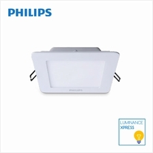 Philips SmartBright LED Downlight 5 Inch Square 11W (Cool White 4000K)