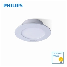 Philips SmartBright LED Downlight 6 Inch Round 15W (Cool White 4000K)