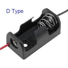 Battery Holder for 1 X D Type Battery Case Box Wires
