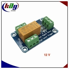 1 Channel Double Signal Relay module 12V 1A current high level trigger