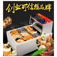 Commercial Oden Cooking Equipment for Business