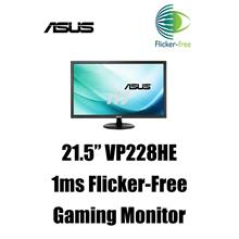 Asus 21.5' VP228HE Gaming Monitor (1ms/Low Blue Light/Flicker Free)