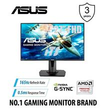 ASUS 27' VG278QR 165Hz 0.5ms Gaming Monitor-DP/HDMI (G-Sync/Free-Sync)