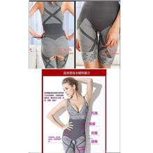 Extreme Sale! Natural Bamboo Slimming Suit / Corset for a Slimmer You
