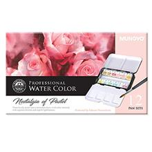 [Free shipping]Mungyo Professional Solid Water Colors 12 Pan Colors Pastel Ton