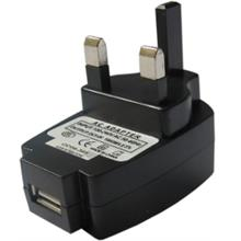 INNO 3 PINS TO USB WALL ADAPTER (CC09)
