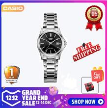SHOP NOW! Casio LTP-1183A-1A Ladies Stainless Steel Date Display Origi