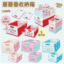 GA0162 DECORATIVE CARTOON STORAGE BOX