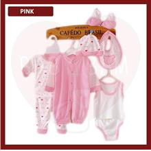 8 in 1 Newborn Set (Offer Price)!!