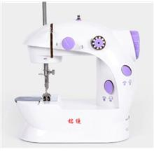 Mini Portable Sewing Machine Home Mesin Jahit