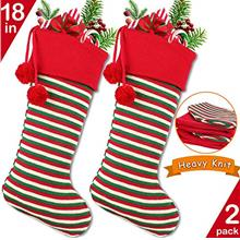 [USA Shipping]PartyBus 2 Pack 18'' Large Size Heavy Knit Christmas Stockings w