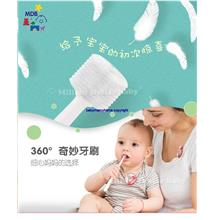 Japan MDB Baby Toddler Infant Kids 360 Degree Soft Hair Toothbrush