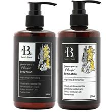 Bare For Bare Lemongrass and Ginger Body Wash and Body Lotion Set 300ml with P)