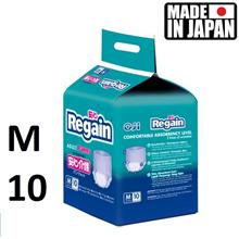 Made in Japan - Oji Regain adult diaper M 10 premium slim breathable