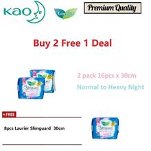 Kao Laurier super slimguard buy 2 free 1 - 30cm - night