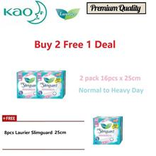 Kao Laurier super slimguard buy 2 free 1 - 25cm normal to heavy