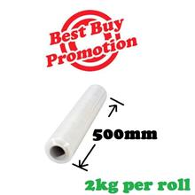 Stretch Film Promotion ( 1 roll to 6 rolls )