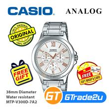 Casio Men MTP-V300D-7A2 Analog Watch [READY STOCK] Jam Tangan Lelaki W