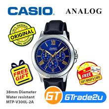 Casio Men MTP-V300L-2A Analog Watch [READY STOCK] Jam Tangan Lelaki Wa