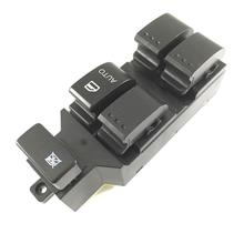 Perodua Myvi/Viva/Alza Main Power Window Switch(JP Spec Auto Up/Down)
