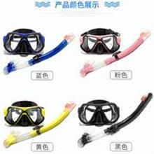 Snorkeling Diving Swimming Goggles Mask Equipment Adult Customize
