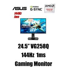 "ASUS 24.5"" VG258Q 144Hz 1ms Gaming Monitor - DP/HDMI/G-Sync/Adaptive"