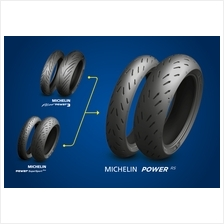 Michelin Power RS MOTORCYCLE TYRE (SPORT TIRE) : 120/70 ZR17 - 240/45