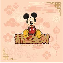 #CNY Mickey Icon Kids Unisex Round Neck Casual T Shirt
