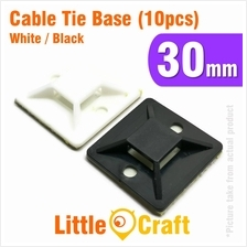 Cable Tie Base 30x30mm With Double Side Tape (10pcs/Pack) White Black
