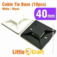 Cable Tie Base 40x40mm With Double Side Tape (10pcs/Pack) White Black