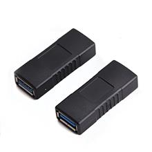 [From USA]SuperSpeed USB 3.0 Coupler Adapter Type A Female to Female Bridge Ex